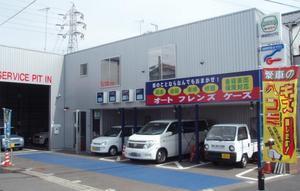 年賀用店舗写真.JPG